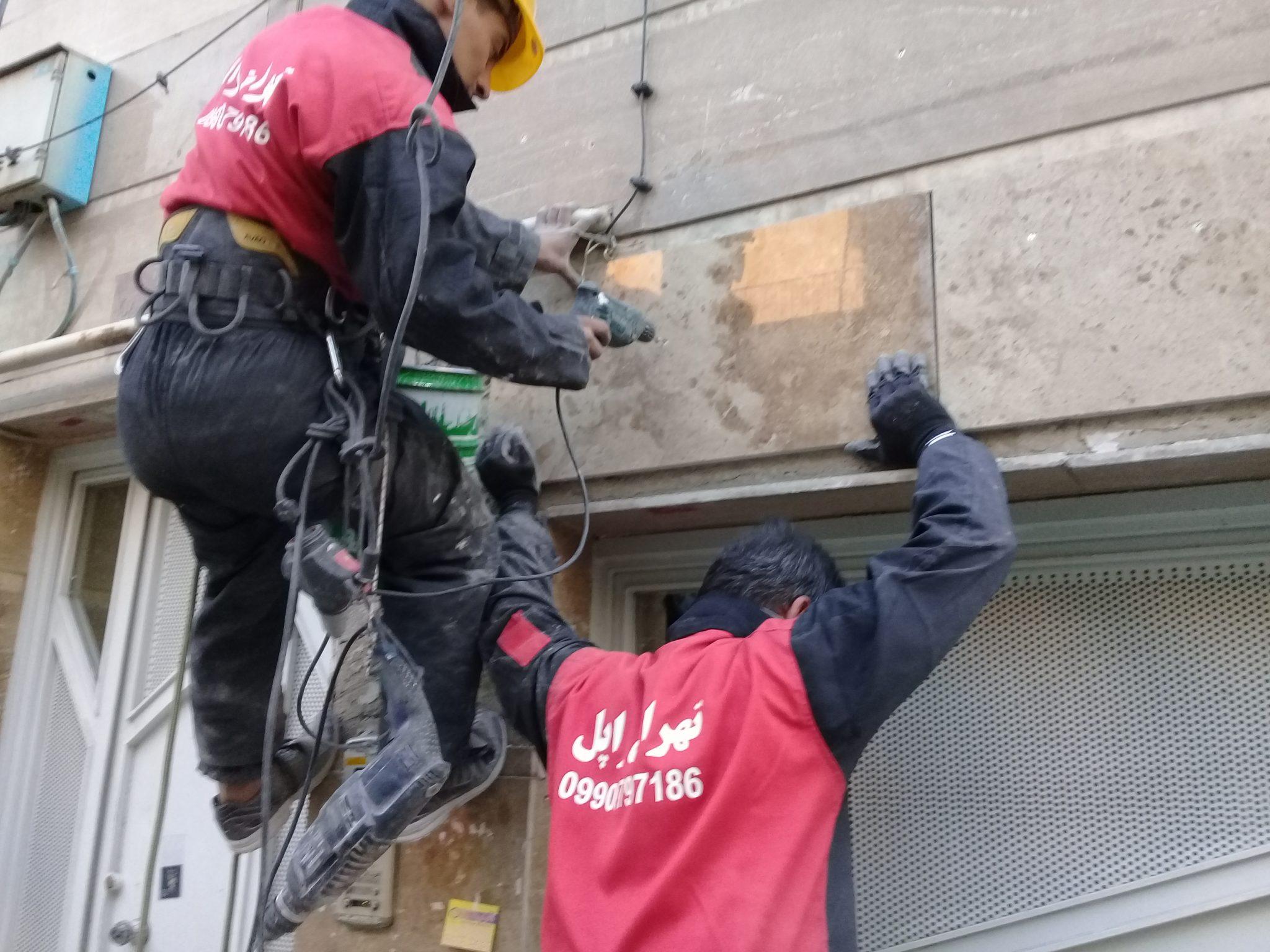 تهران راپل مجری پیچ و روپلاک نما در تهران و کرج است. در این مجموعه ما به ارائه انواع خدمات با طناب مشغول هستیم.