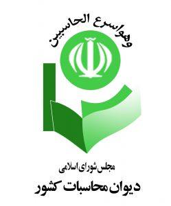 مجموعه پیچ و رولپلاک نما تهران راپل در طول زمان فعالیت خود در تهران و شهرستان های مختلف با مجموعه ها مختلفی همکاری داشته است.