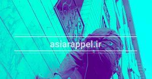 پیچ و رولپلاک سنگ نما بدون داربست یکی از خدمات مهم تهران راپل در استان تهران و البرز می باشد. ما در تهران در حال ارائه انواع خدمات نما بدون داربستم هستیم.