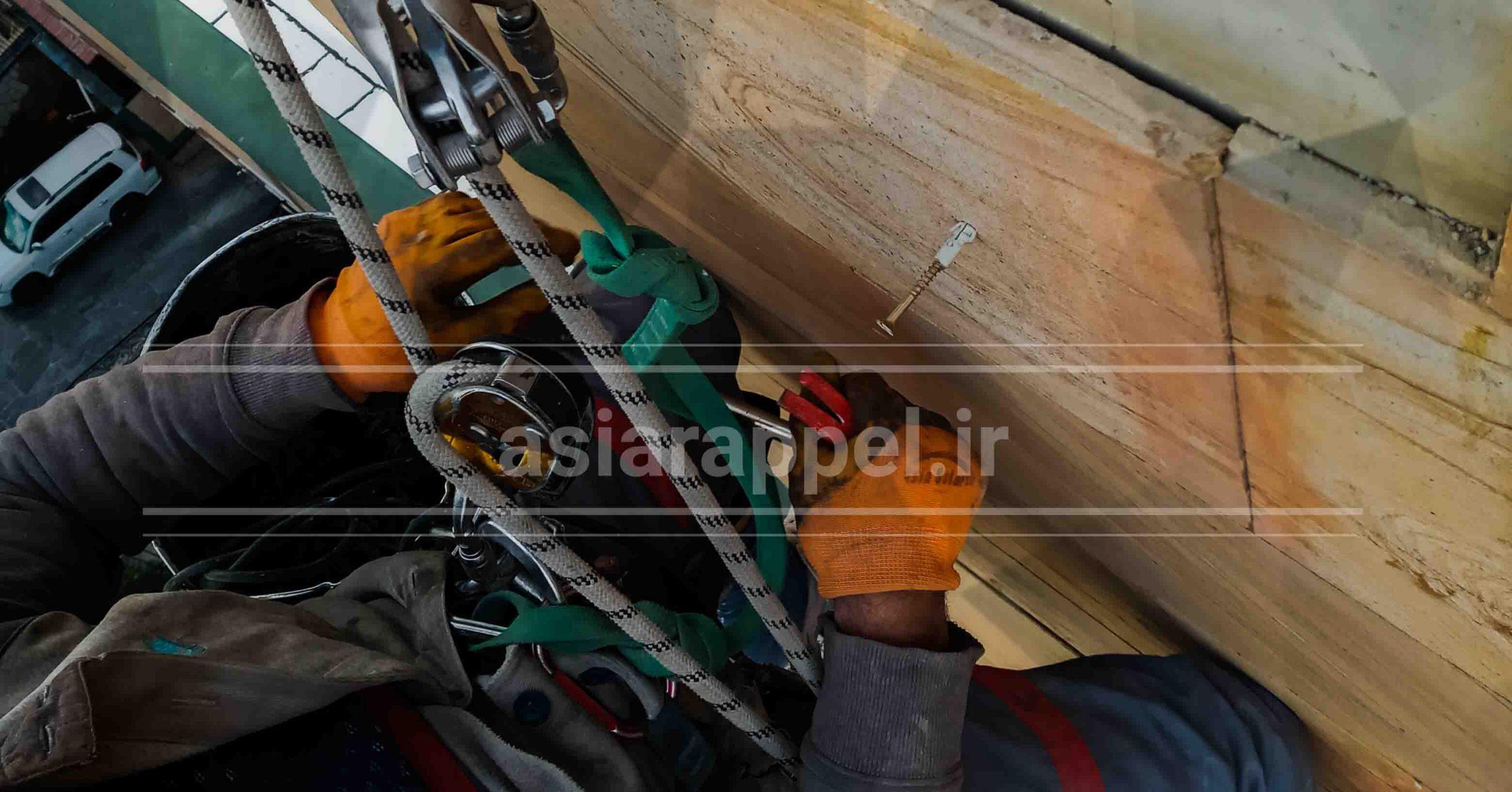 پیچ و رولپلاک نما در مشهد یکی از خدمات بسیار ارزان شرکت تهران راپل در مشهد می باشد.